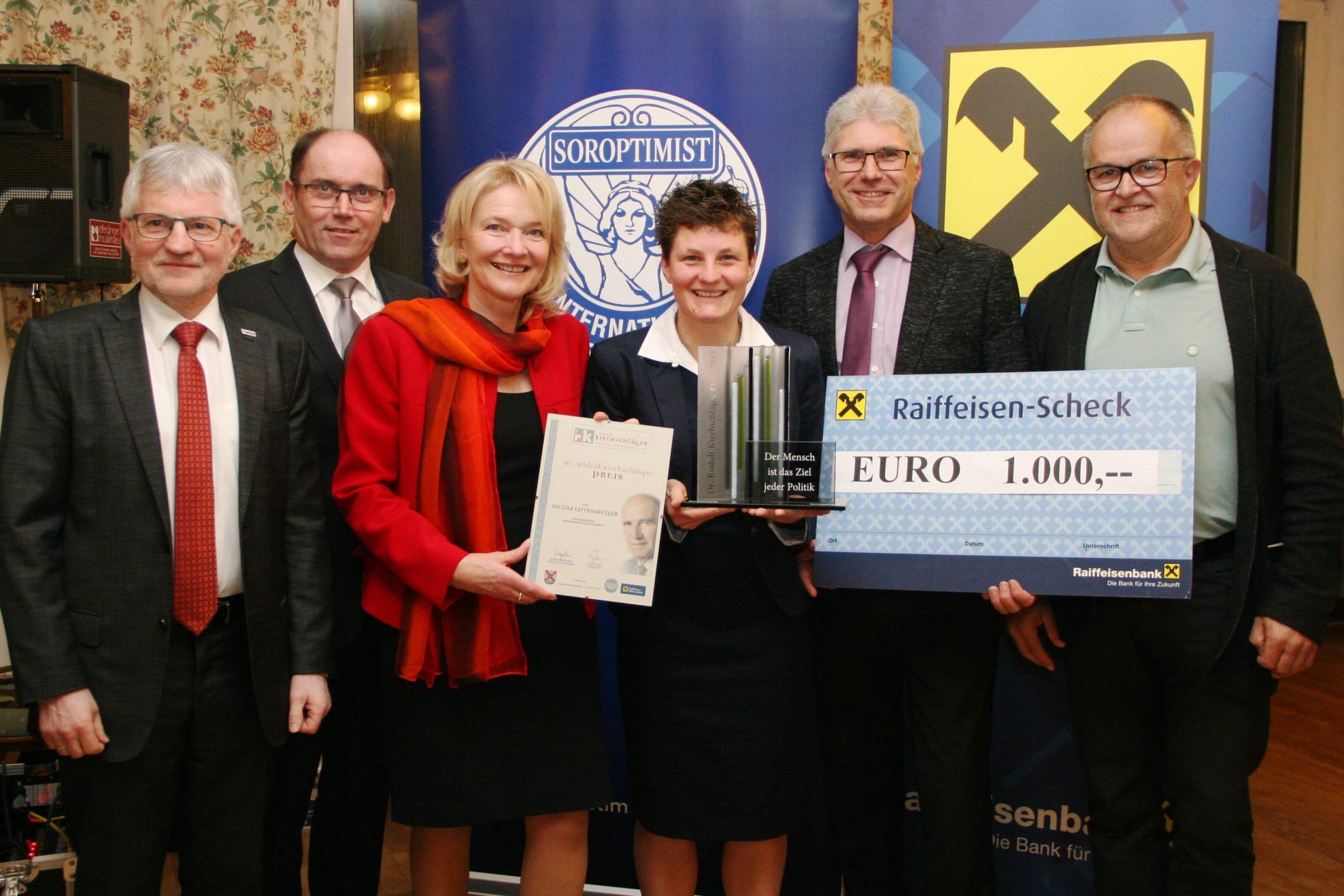 15. Dr.-Rudolf-Kirchschläger-Preis
